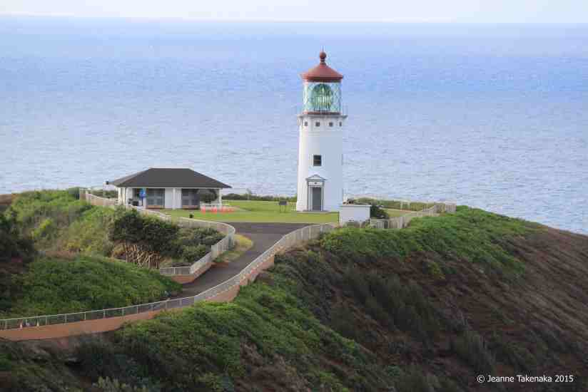 Kileaua lighthouse